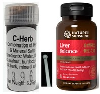 1 x C-herb or CHerb Internal or Multidose and Liver Balance TCMFREE SHIPPING