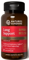Lung Support TCM Conc. (30 caps)