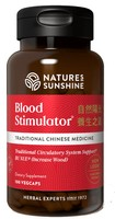 Blood Stimulator (100 caps) or Blood Build
